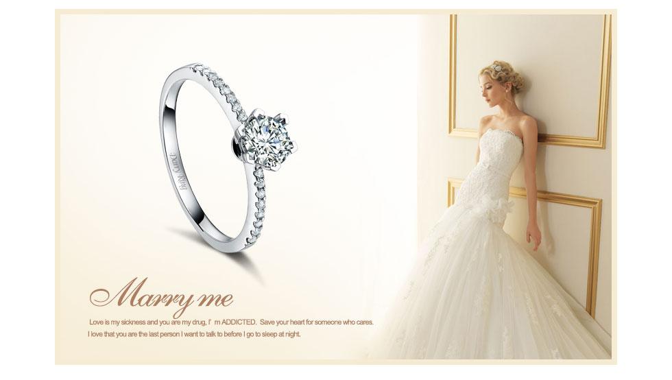 白金钻石戒指多少钱