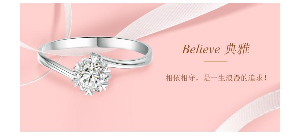 什么叫金婚银婚钻石婚