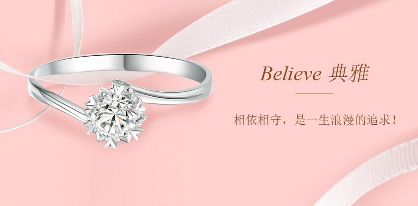 订婚白金戒指多少钱