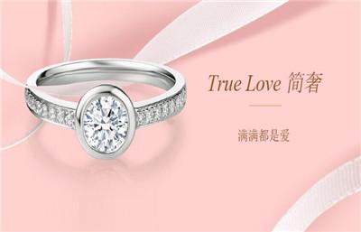 钻石戒指挑选什么品牌好