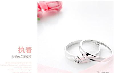 男戒款式_结婚戴戒指的说法