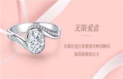 订婚戒指选什么品牌