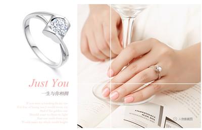戴戒指手指的含义Just you系列 经典款 20分 H色-求婚戒指戴法 婚礼上图片