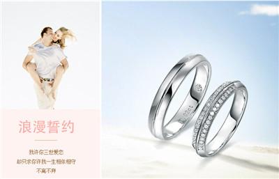 情侣带什么戒指好_什么结婚戒指好