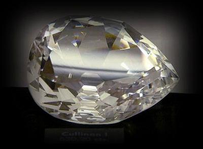 库利南钻石价格 库里南钻石矿
