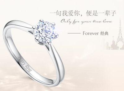 订婚戒指多少钱