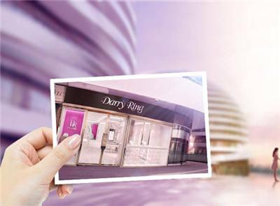 戴瑞珠宝Darry Ring北京实体店地址在哪里