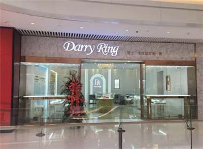 无锡哪里有戴瑞珠宝Darry Ring实体店 Darry Ring无锡哪里有专卖店