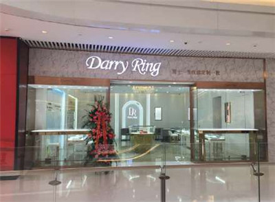戴瑞珠宝Darry Ring无锡实体店图片