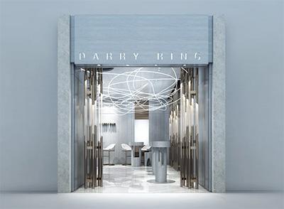戴瑞珠宝Darry Ring香港实体店地址在哪里